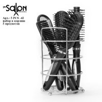Набор 5pcs-42 Salon ™